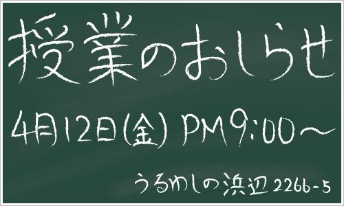 2013040801.jpg