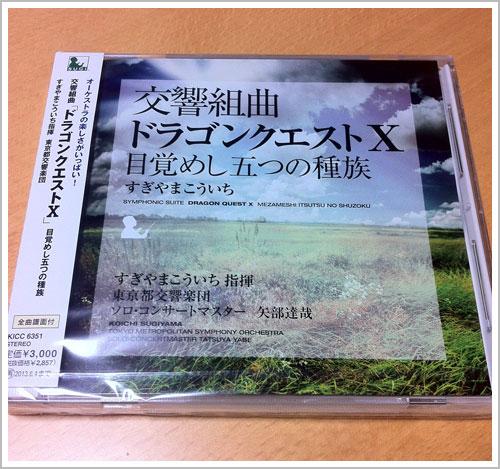 2012120901.jpg