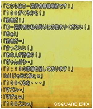 2013043024.jpg