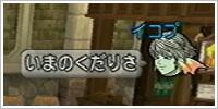 2013050109.jpg