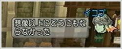 2013050110.jpg