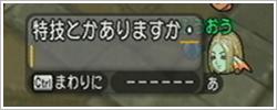 2013050130.jpg