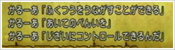 2013050135.jpg