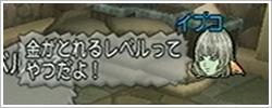 2013050148.jpg