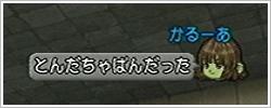 2013050185.jpg