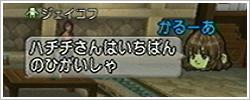 2013050187.jpg