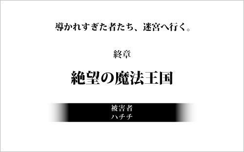 2013050195.jpg