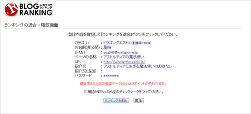 2013050702.jpg