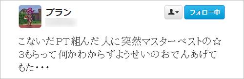 2013052702.jpg