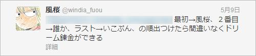 2013052704.jpg