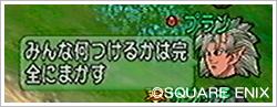 2013052730.jpg