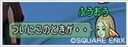2013052766.jpg