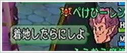 20130530104.jpg