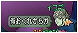 20130530122.jpg