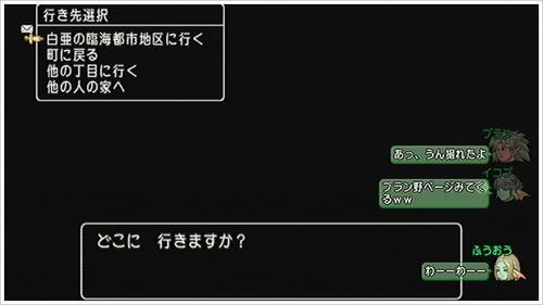 20130530132.jpg