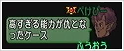 2013053080.jpg