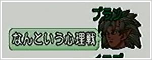 2013053094.jpg