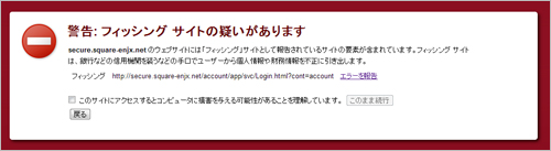 2013060404.jpg