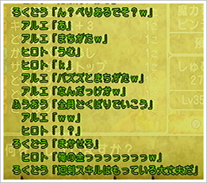 2013062605.jpg