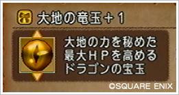 2013072809.jpg