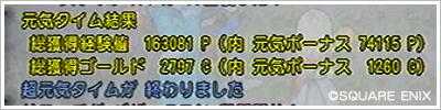 2013072815.jpg