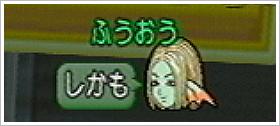 2013080805.jpg