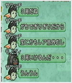 2013080812.jpg