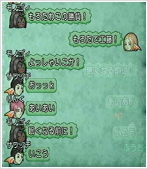 2013080813.jpg