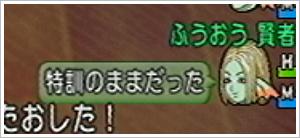 2013080828.jpg