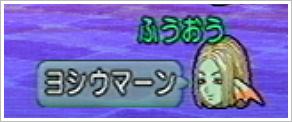 2013080835.jpg