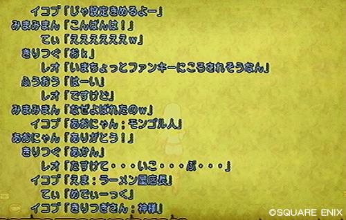 2013081605.jpg