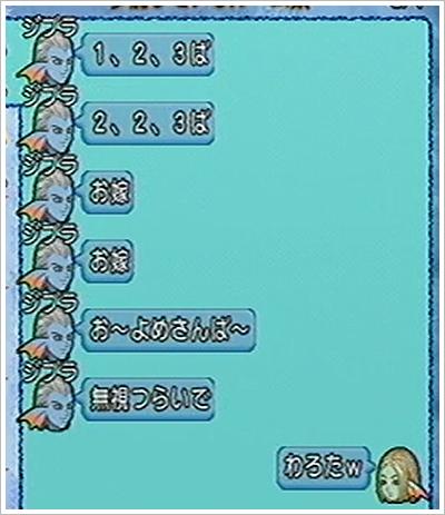 2013081915.jpg