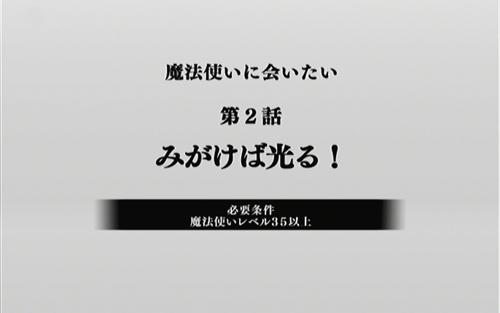 2013082510.jpg