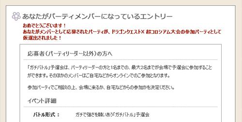 2014032901.jpg