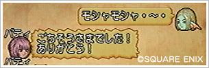 2014052308.jpg