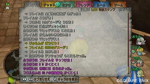 2014052310.jpg
