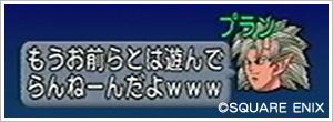 2014062615.jpg