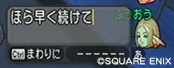 2014062750.jpg