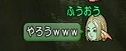 2014070530.jpg