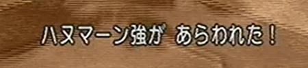 2014070562.jpg
