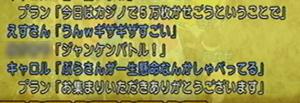 2014091501.jpg