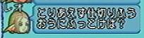 2014091509.jpg