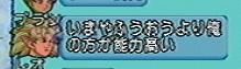 2014091510.jpg