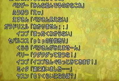 20140921033.jpg