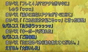 20140921116.jpg
