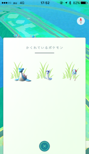 2016090306.png